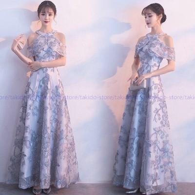 人気新品 ロングドレス パーティードレス 結婚式 ドレス 袖なし ホルターネック レース 大きいサイズ 大人 上品 可愛い お呼ばれ 花嫁 披露宴 発表会 演奏会