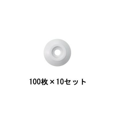 コノエダブル No.2 白 100枚入×10セット:W209