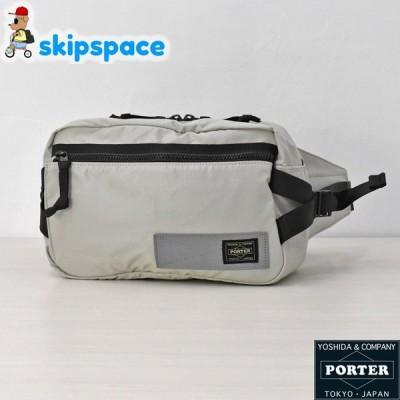 吉田カバン PORTER(ポーター) RAYS(レイズ) ウェストバッグ 831-16116 ホワイト
