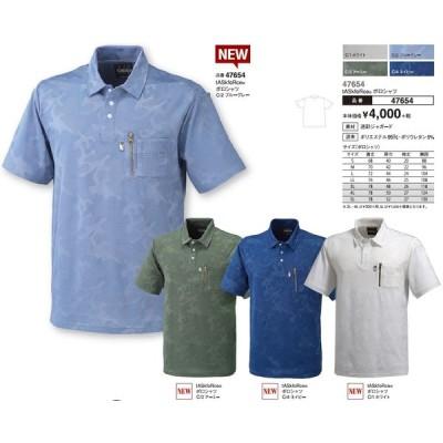 47654 tASkfoRce ポロシャツ 3L・4L