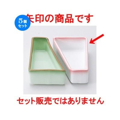 5個セット 松花堂 ピンク吹台形鉢 [ 10.2 x 6.7 x 4cm ] 【 料亭 旅館 和食器 飲食店 業務用 】