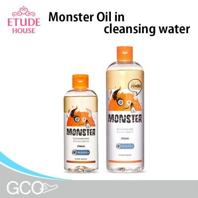 [Etude House/エチュードハウス]Monster Oil in cleansing water/モンスターオイルクレンジングウォーター/フェイス/メイク/クレンザー/モイスチャー/マイルド/