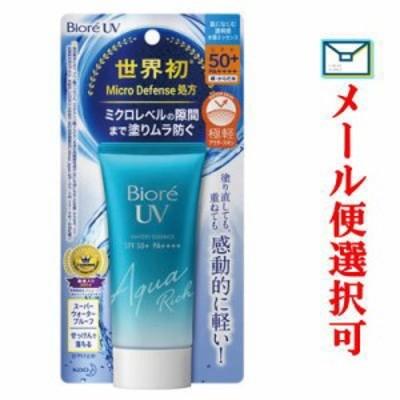 【メール便選択可】 ビオレ UV アクアリッチ ウォータリーエッセンス SPF50+ 50g 【化粧品】