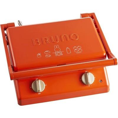 BRUNO miffy グリルサンドメーカー ダブル ミッフィー ナインチェ BOE089