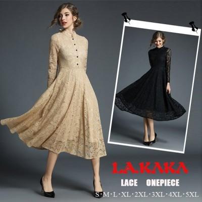 レース柄長袖ロング丈ドレス 大きいサイズ ワンピース パーティー。二次会。汎用性がとても高い上品でエレガントなドレスです。