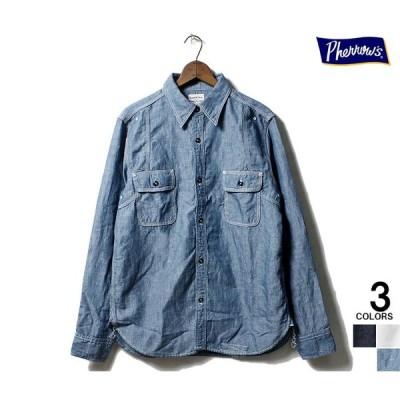 フェローズ PHERROW'S シャツ 770WS 40年代モデル ワークシャツ ラウンドヨーク WORK SHIRTS (770WS)