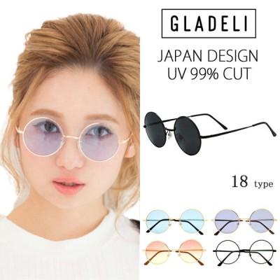 全18色GLADELI クラシック メタル サングラス 伊達メガネ G33-64 レディース メンズ 丸 ラウンドカラーレンズ