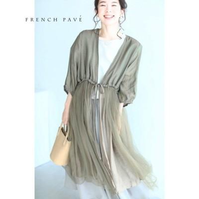 FRENCH PAVE チュール揺らめく2重裾のふんわりミディアムガウン SL 2L3L対応 CAWAII