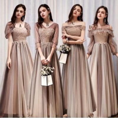 ウエディングドレス ブライズメイド ドレス パーティードレス 上品 新作 結婚式 ワンピース 花嫁の介添え ロング丈 大きいサイズ お呼ば