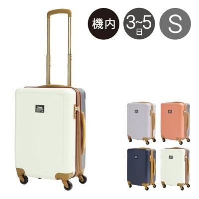 モズ スーツケース 42L 48.5cm 3.2kg レディース MZ-0798-48 moz   ハード ファスナー キャリーケース 機内持ち込み TSAロック搭載 拡張