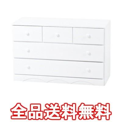 チェスト(ホワイト) MCH-6891WH【大型商品につき代引不可・時間指定不可・返品不可】 MCH-6891WH