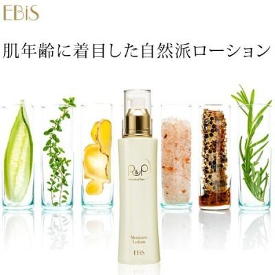 化粧水 モイスチャーローション ヒアルロン酸 贅沢に配合 保湿 ロングセラー EBiS エビス化粧品