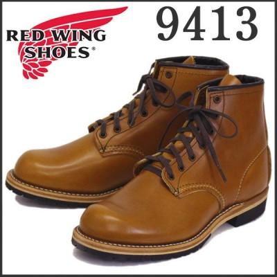 RED WING (レッドウィング) 9413 Classic Dress Beckman Boot Vibram (ベックマンブーツ ビブラムソール) チェスナッツフェザーストーン