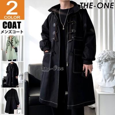 ダッフルコート メンズ スプリングコート ロングコート 春アウター 春物 カジュアル おしゃれ 韓国ファッション