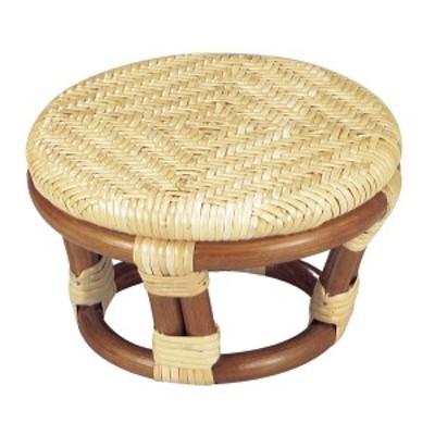 籐 正座椅子 丸型 籐椅子 ラタン製 SZ202A 直径22.5cm ( ラタン家具 アジアン家具 座椅子 座いす 椅子 イス いす ラタン 籐家具