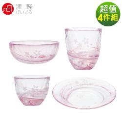 ADERIA  日本進口津輕系列手作櫻花系列杯盤四件組