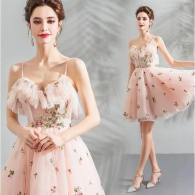 ウエディングドレス 姫系ドレス 結婚式 二次会 フォーマル パーティー ミニドレス ショート丈 演奏会 発表会 花嫁 ブライズメイド 大人