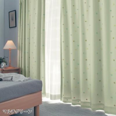 コーティング裏地付きぽんぽんデザインの遮光・遮熱・防音カーテン 【累計販売点数3万枚突破】