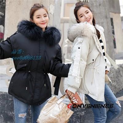 中綿ダウンジャケット レディース 中綿ジャケット ブルゾン アウター ジャンパー ファーフード付き 暖かい カジュアル 2020冬 大きいサイズ 防風防寒