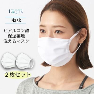2枚セット マスク 洗えるマスク 大人用 水着素材マスク ガーゼ挿入 プリーツマスク 水着素材 水着生地 水着マスク 伸縮性 速乾性 保湿 美肌 日本製