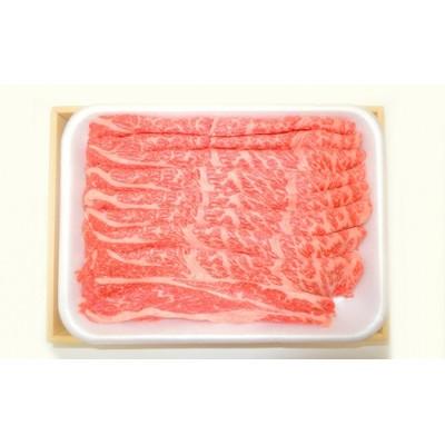 阿波育ち本格和牛肉・すき焼き用500g