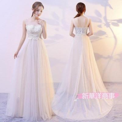 ウエディングドレス ウェディングドレス 二次会 ドレス 花嫁 Aライン 白 ワンピース 結婚式 演奏会 パーティードレス