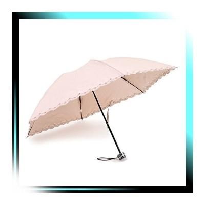 ピンク 軽量200g 晴雨兼用 日傘 UVカット 紫外線遮蔽率99% カラ