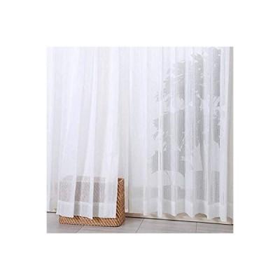 【ミラーレース・倍ヒダ】既製レースカーテン*ビューイックレース 巾150×丈213cm 2枚組