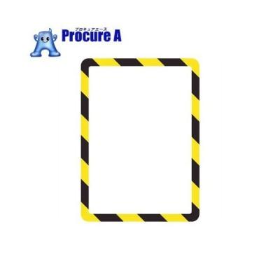 tarifold 安全標識用ディスプレイポケット 粘着タイプ A4 2枚入り 危険 194974  ▼115-8390 tarifold社