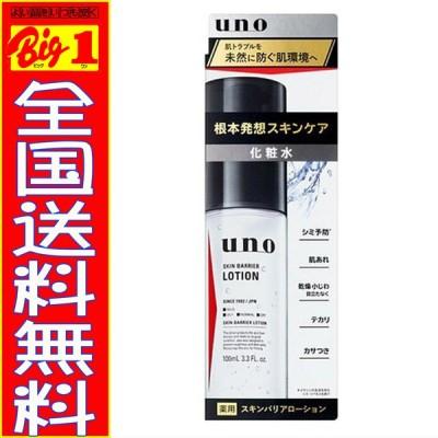 UNO化粧水 メンズスキンケア スキンバリアローション (100ml)