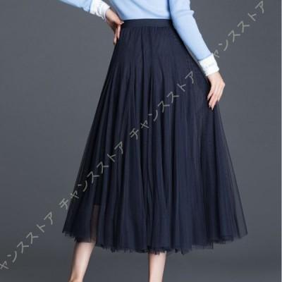 上質高見え プリーツスカート ロング 春夏 チュール マキシ丈スカート 大きいサイズ フレアスカート マキシスカート プリーツ レディース ロングスカート 薄手