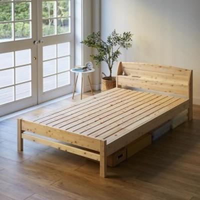 ベッド 寝具 布団 ベッドフレーム 【シングル・フレームのみ】国産無塗装ひのきすのこベッド(すのこ板4分割仕様) LR0356