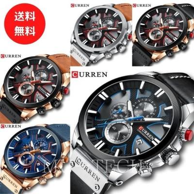 メンズ 腕時計 カレン CURREN 革ベルト クロノグラフ 防水