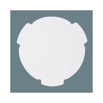 (受注生産品) 小灯具用ディフュージョンフィルター NNN89050 パナソニック