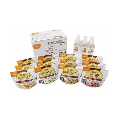 尾西食品 尾西のごはんシリーズBW(和風メニュー) 4種類 5年保存水付 1ケース(12食:各3食)