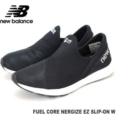 ニューバランス ランニングシューズ new balance FUEL CORE NERGIZE EZ SLIP-ON W ナージャイズ イージー