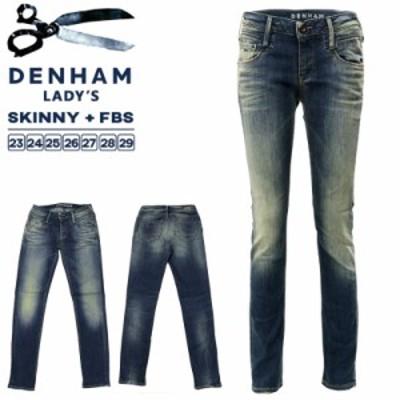 DENHAM デンハム レディース ボトムス DL07008FBS デニム ジーンズ パンツ ライフスタイル ストレッチ スキニー フィット SKINNY+FBS