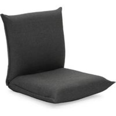ヤマザキヤマザキ 産学連携 コンパクト座椅子2 グレー compact2-gy 1台(直送品)