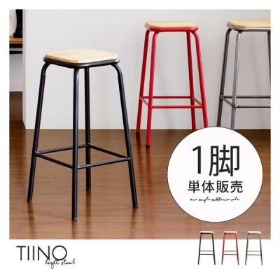 カウンターチェア 椅子 おしゃれ バーチェア カウンターバーチェアー ハイスツール ハイチェア カフェ風 シンプル ナチュラル 北欧 1脚単体販売