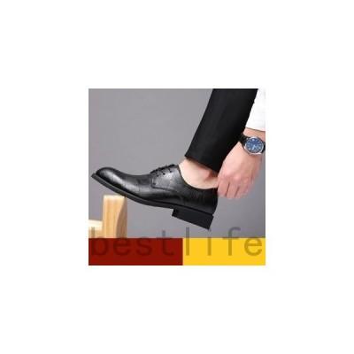 ビジネスシューズメンズ靴本革ローカットレザーシューズレースアップドレスシューズ革靴耐久紳士靴大人出張短靴フォーマル靴通