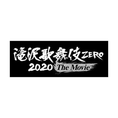 【メーカー特典あり】滝沢歌舞伎-Movie-Blu-ray-Disc2枚組-『鼠小僧』キャラクターデータシート付き