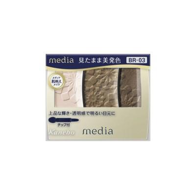 media メディア グラデカラーアイシャドウ BR−03