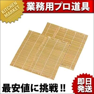 角セイロ用竹スダレ 30cm用