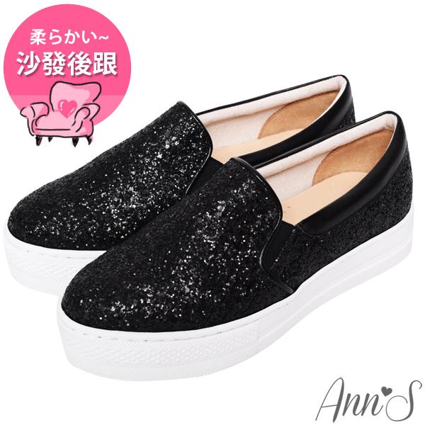 Ann'S超閃亮片碎石厚底休閒懶人鞋-黑
