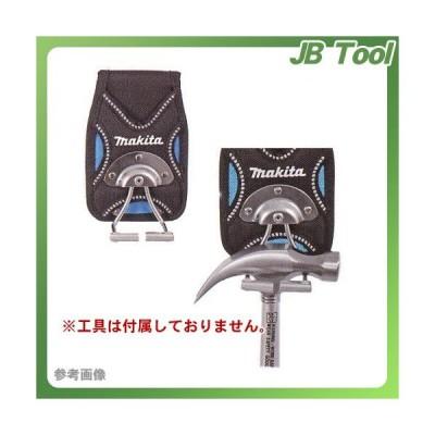 Makita(マキタ) ハンマーホルダー A-53768