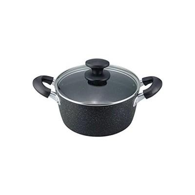 和平フレイズ 両手鍋 煮物 カレー シチュー マーブル・プレミアム 20cm 軽量タイプ IH対応 MR-7051
