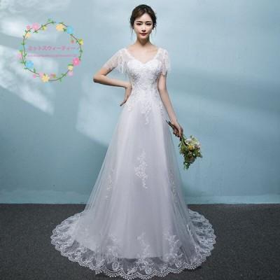 ウエディングドレス aライン 白 半袖 安い ウェディングドレス 花嫁 結婚式 ブライダル パーティードレス 二次会 ブライダル ロングドレス イブニングドレス