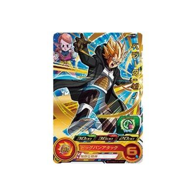 スーパードラゴンボールヒーローズ BM4-050 R ベジータ:ゼノ 【ビッグバンミッション4弾】 【レア】