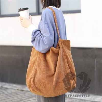 ショルダーバッグ レディース ギフト/プレゼント  シンプル コーデュロイ 通学 通勤 ショッピングバッグ エコバッグ