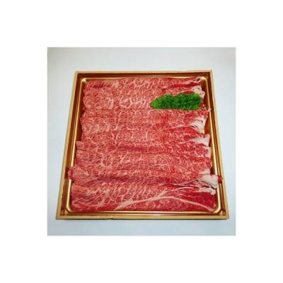杵築市 ふるさと納税 おおいた豊後牛肩ローススライス1.2kg(600g×2パック)